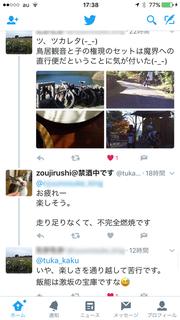 20161106_173832_2