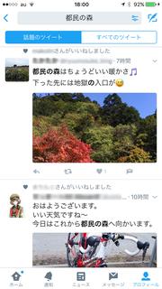 20161106_180004_2