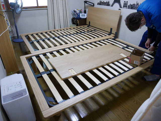 無印 ベッド フレーム